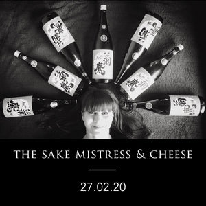 The Sake Mistress & Cheese (Carlton)