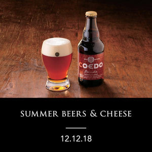 Summer Beers & Cheese (Carlton)