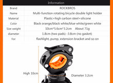 ROCKBROS Cycling Bike Rotating Light Double Holder