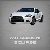 Mitsubishi Eclipse Performance Parts