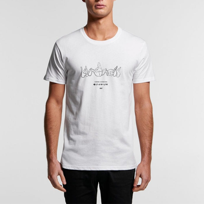 Kindness is everything - Organic Crew Tee