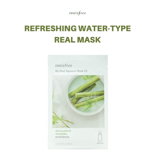 Innisfree My Real Squeeze Mask EX (Bamboo) 20ml