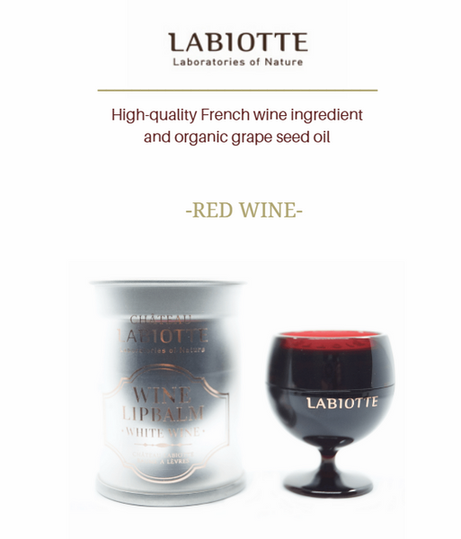 LABIOTTE - Chateau Labiotte Wine Lip Balm (#03 Red Wine)