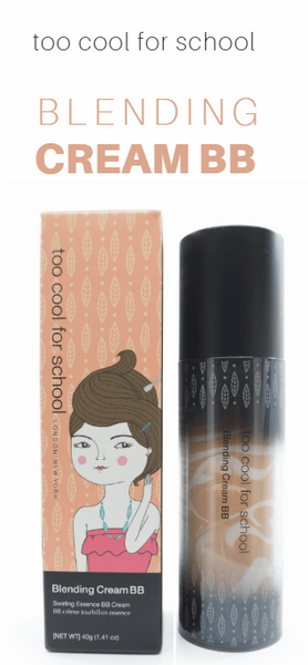 too cool for school - Artify Blending Cream BB (#21 Light Beige)