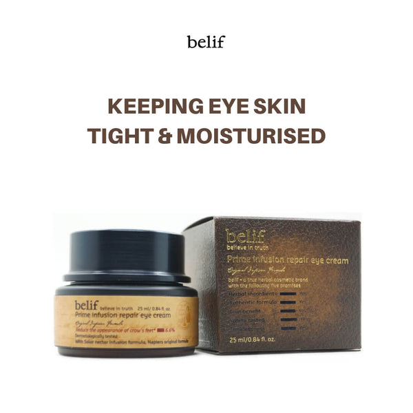 belif Prime Infusion Repair Eye Cream 25ml