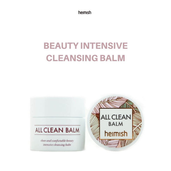 heimish All Clean Balm 7ml