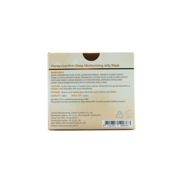 ANNIE'S WAY Honey Lecithin Deep Moisturizing Jelly Mask box3