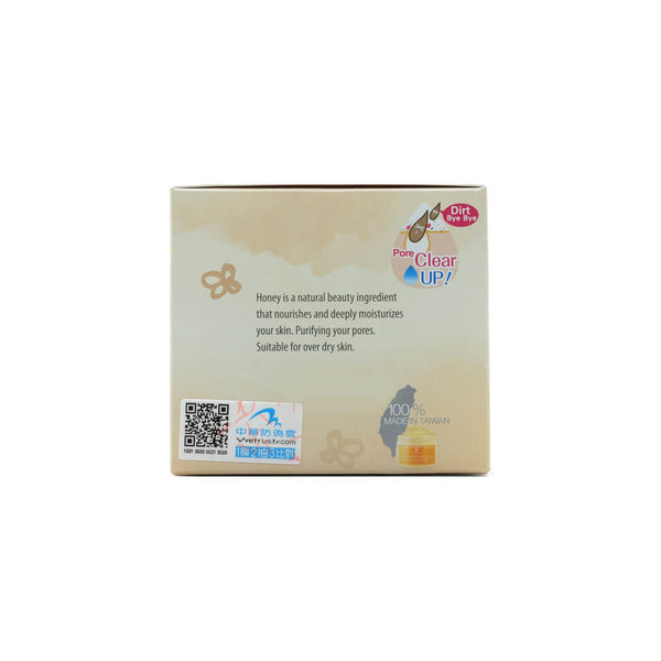 ANNIE'S WAY Honey Lecithin Deep Moisturizing Jelly Mask box2