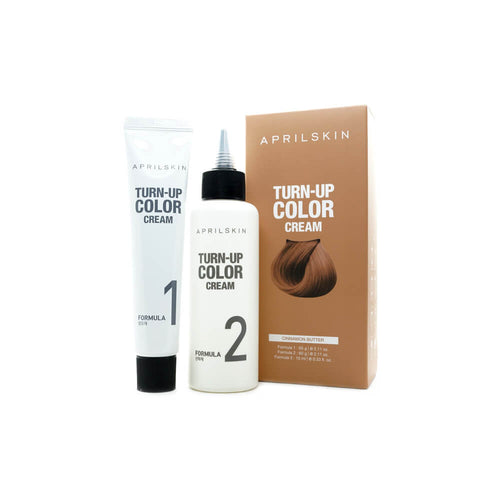APRIL SKIN Turn Up Color Cream (Cinnamon Butter)