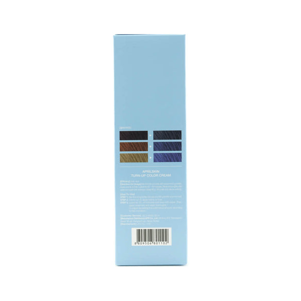 APRIL SKIN Turn Up Color Cream (Deep Blueberry) box 1