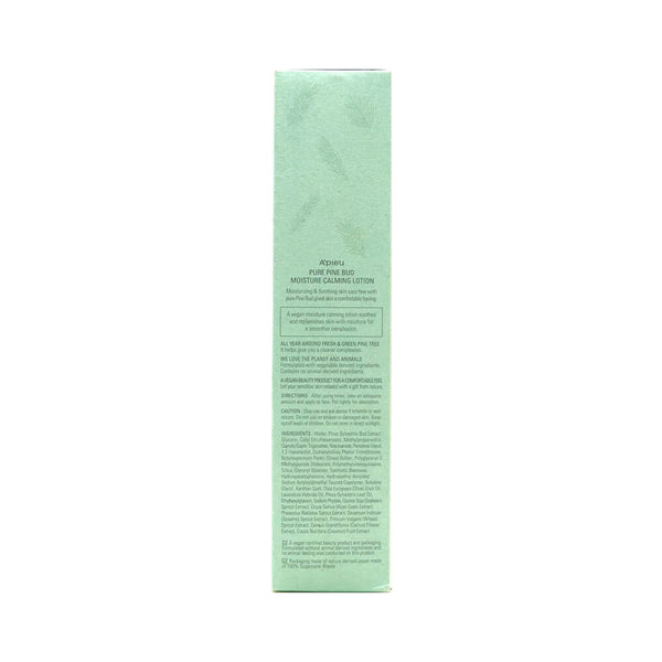 A'PIEU Pure Pine Bud Moisture Calming Lotion 130ml box 2
