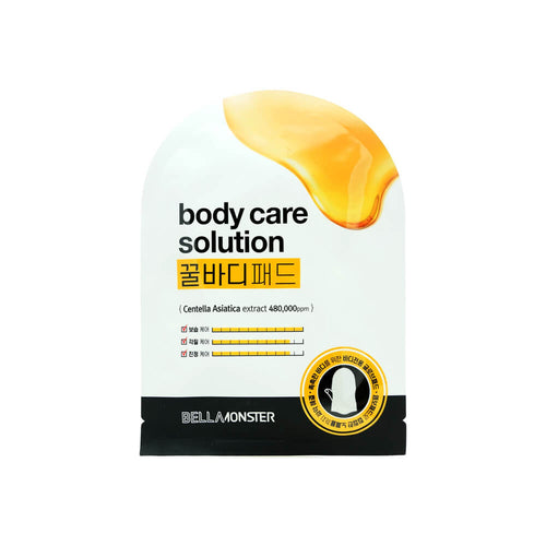 BELLAMONSTER Body Care Solution 32ml