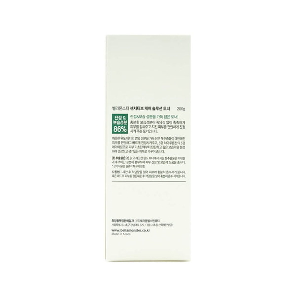 BELLAMONSTER Sensitive Care Solution Toner 200g box 3