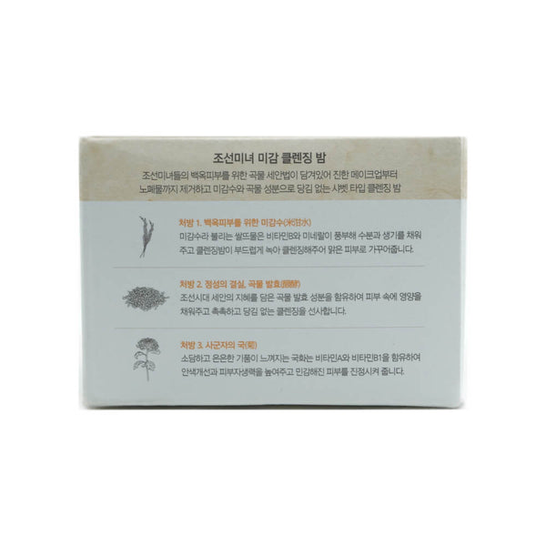 Beauty of Joseon Cleansing Balm 100ml box info side 3