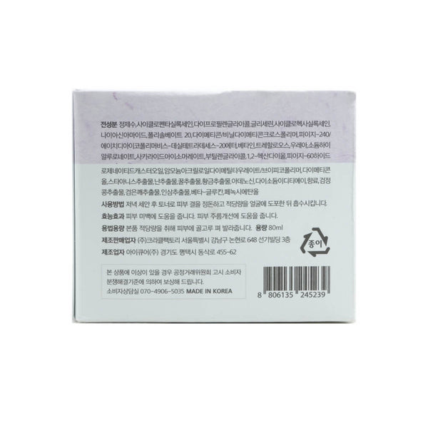 Beauty of Joseon Revitalize Sleeping Mask box info side 1