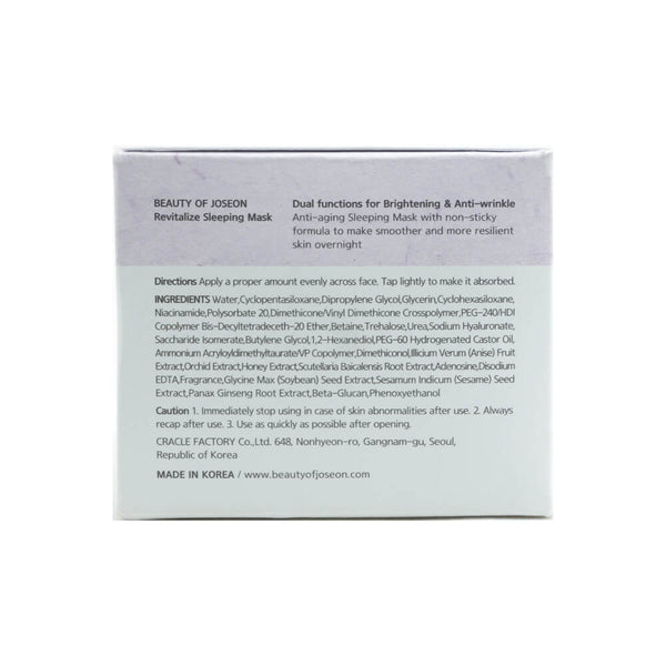 Beauty of Joseon Revitalize Sleeping Mask box info side 2