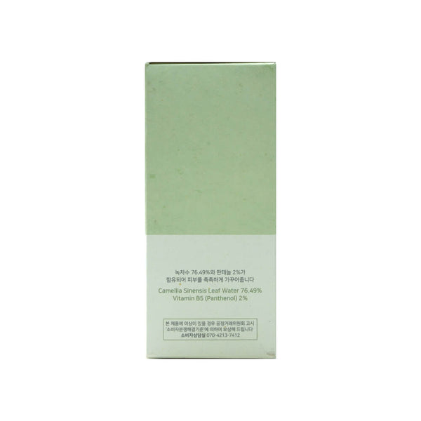 Beauty of Joseon Calming Serum 30ml box 3