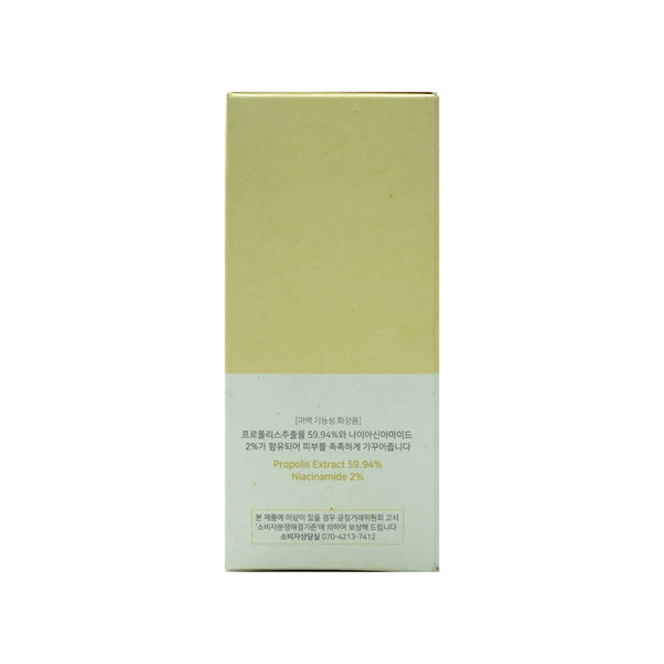 Beauty of Joseon Glow Serum 30ml box 3