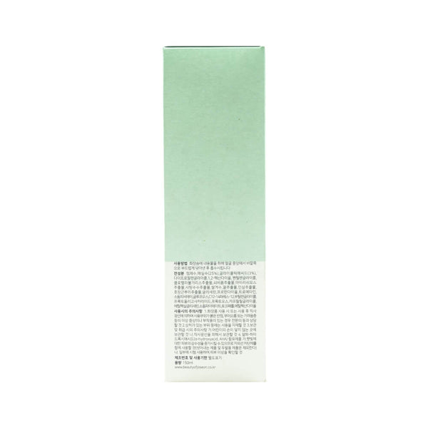 Beauty of Joseon Bubble Toner Green Plum + AHA 150ml box 3