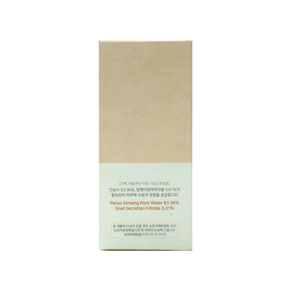 Beauty of Joseon Repair Serum 30ml box 3