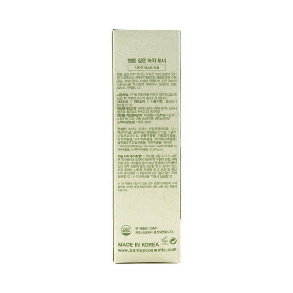 Benton Deep Green Tea Toner 150ml box 1