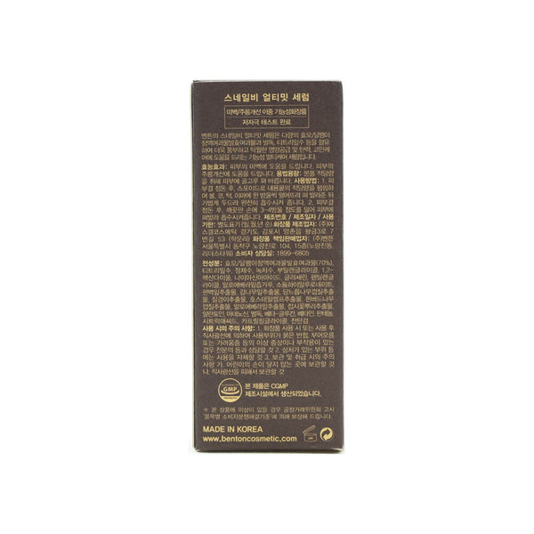 Benton Snail Bee Ultimate Serum 35ml box 1