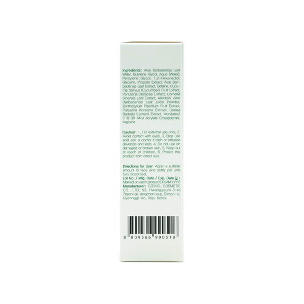Benton Aloe Propolis Soothing Gel 30ml box 1