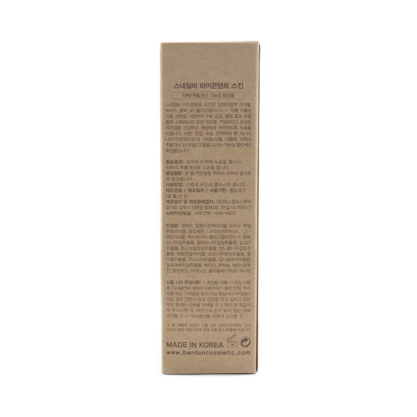 Benton Snail Bee High Content Skin 150ml box side 1