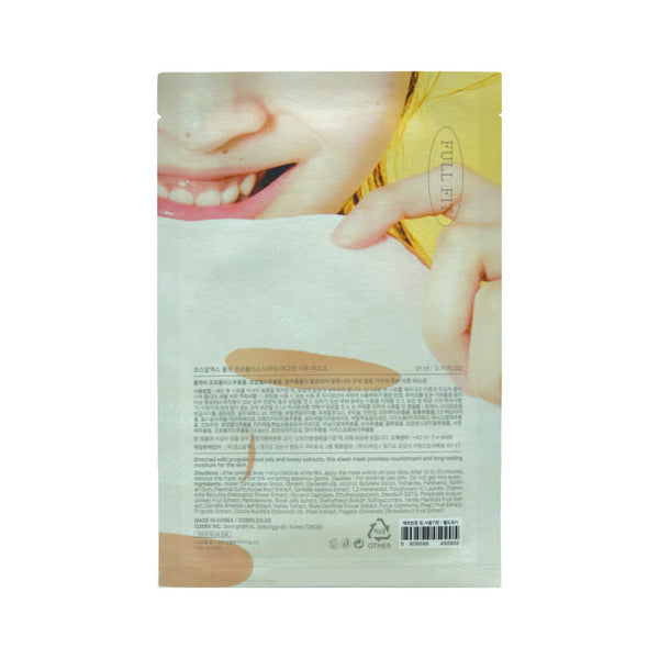 COSRX Full Fit Propolis Nourishing Magnet Sheet Mask 21ml info