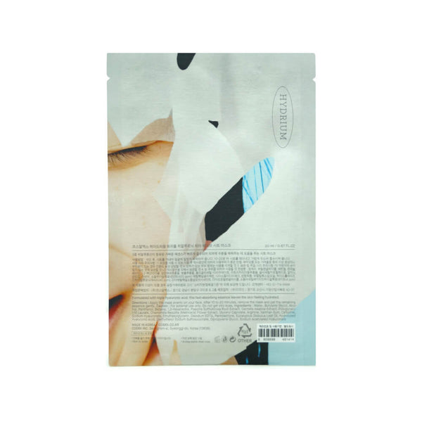 COSRX Hydrium Triple Hyaluronic Water Wave Sheet Mask 20ml info
