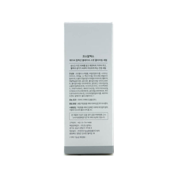 COSRX AC Collection Blemish Spot Clearing Serum box side 2