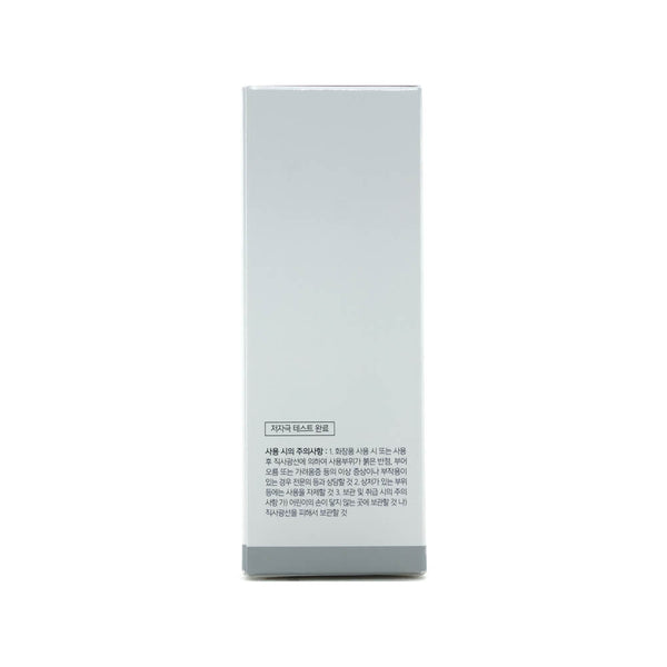 COSRX AC Collection Blemish Spot Clearing Serum box side 3