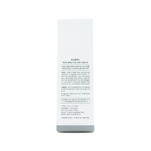 COSRX AC Collection Calming Liquid Intensive 125ml box side 3