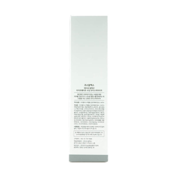 COSRX AC Collection Lightweight Soothing Moisturizer box 3