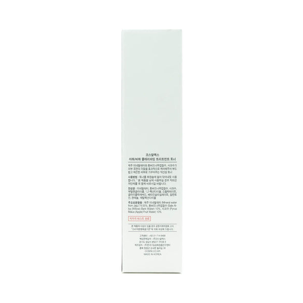 COSRX AHA/BHA Clarifying Treatment Toner 150ml box 2