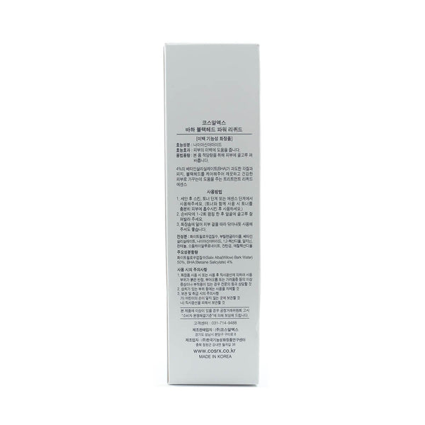 COSRX - BHA Blackhead Power Liquid 100ml back box