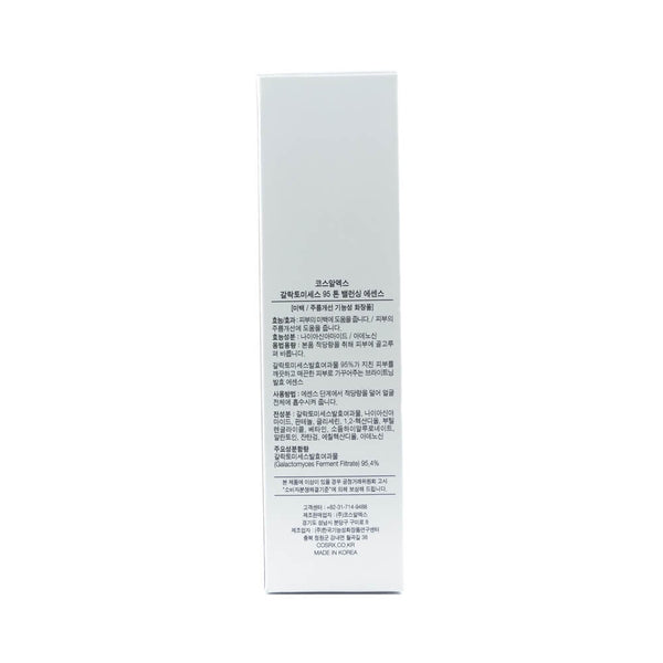 COSRX Galactomyces 95 Whitening Power Essence box info side1