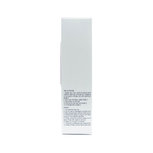 COSRX Galactomyces 95 Whitening Power Essence box info side3