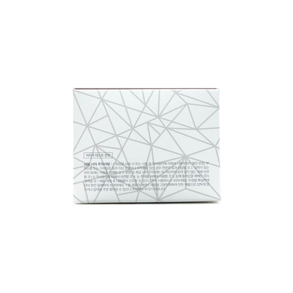 COSRX Hydrogel Very Simple Pack 60 Patches box side 3