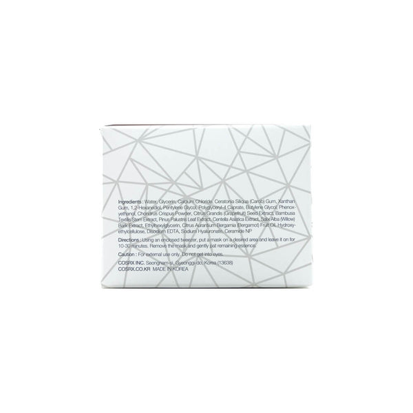 COSRX Hydrogel Very Simple Pack 60 Patches box side 1