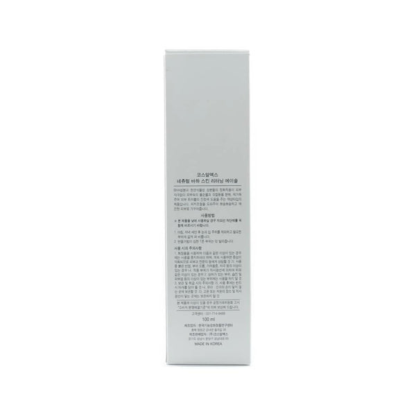 COSRX Natural BHA Skin Returning A-Solbox info side 3
