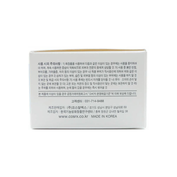 COSRX PHA Moisture Renewal Power Cream box info side2