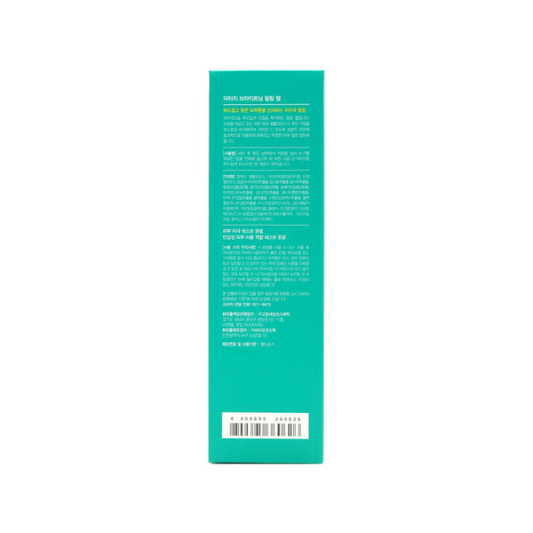 Dr.G Brightening Peeling Gel 120g box 1
