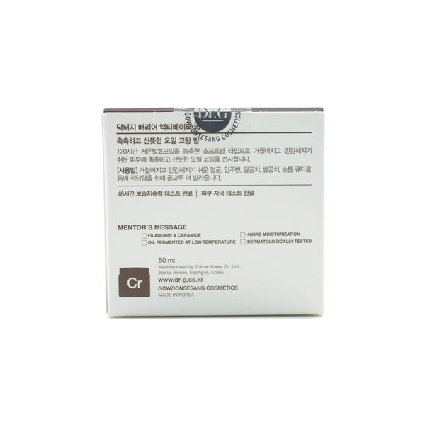 Dr.G Barrier Activator Balm 50ml box side 2