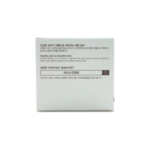 Dr.G Barrier Activator Balm 50ml box side 3