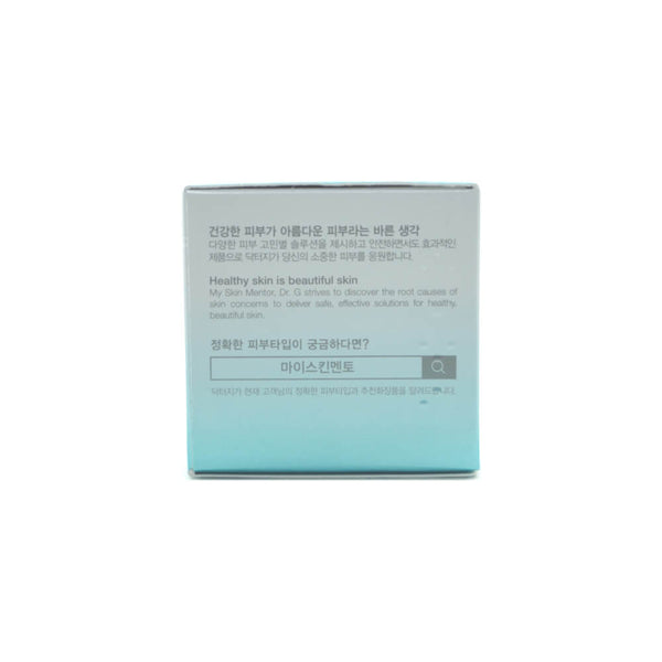 Dr.G Hydra Intensive Cream 50ml box side 1