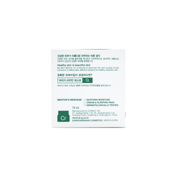 Dr.G R.E.D Blemish Clear Soothing Cream 70ml box side 2