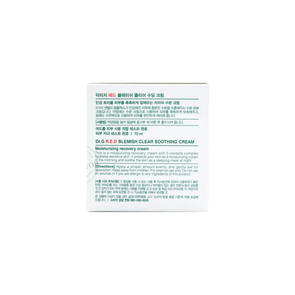 Dr.G R.E.D Blemish Clear Soothing Cream 70ml box side 1