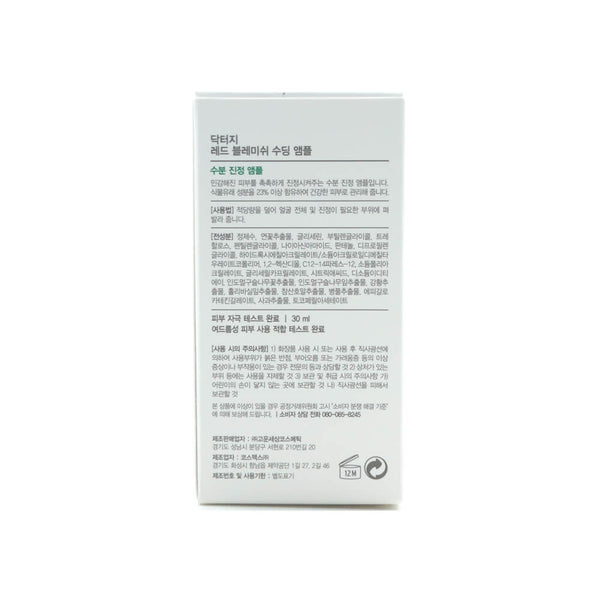 Dr.G R.E.D Blemish Soothing Ampoule 30ml box side 3