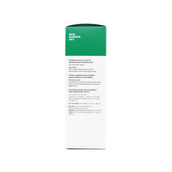 Dr. Jart+ Cicapair Toner (2nd Generation) 150ml box 3